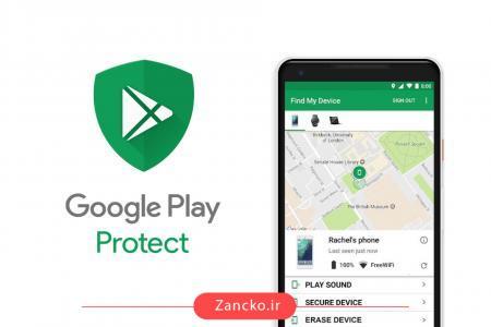 ردیابی گوشی اندروید ، آموزش ردیابی گوشی با جیمیل ، ردیابی گوشی خاموش از طریق جیمیل ، دسترسی به اطلاعات گوشی از طریق جیمیلپیداکردن گوشی با ایمیل ، پيدا كردن گوشي با جي پي اس ، کنترل گوشی از طریق جیمیل